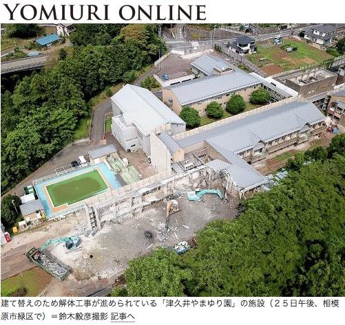 f:id:yachikusakusaki:20180727005703j:plain