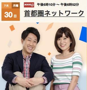 f:id:yachikusakusaki:20180728011738j:plain