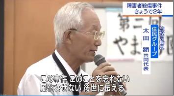 f:id:yachikusakusaki:20180728011942j:plain