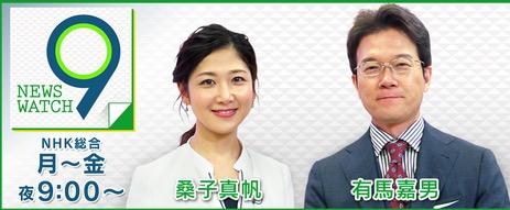 f:id:yachikusakusaki:20180808023527j:plain