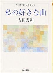 f:id:yachikusakusaki:20180819011256j:plain