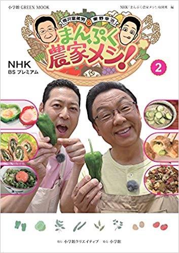 f:id:yachikusakusaki:20180903235351p:plain