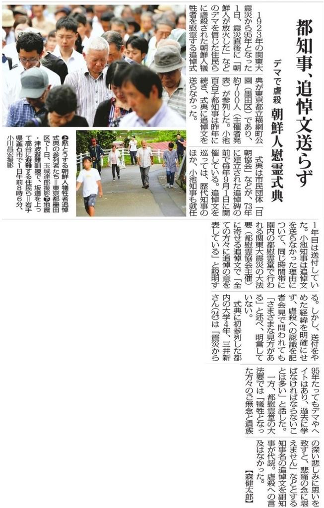 f:id:yachikusakusaki:20180905191307j:plain