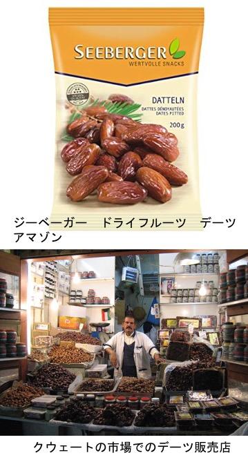f:id:yachikusakusaki:20180909233926j:plain