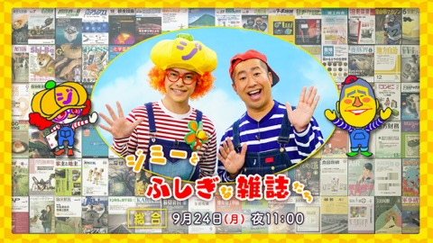 f:id:yachikusakusaki:20180928002405j:plain