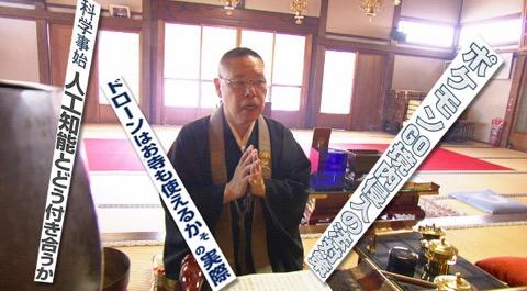 f:id:yachikusakusaki:20180928002645j:plain