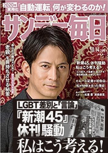 f:id:yachikusakusaki:20181011222926j:plain