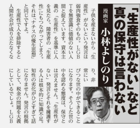f:id:yachikusakusaki:20181011223416j:plain