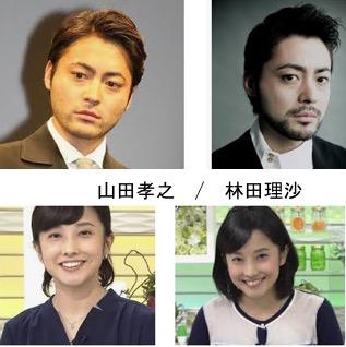 f:id:yachikusakusaki:20181013004713j:plain