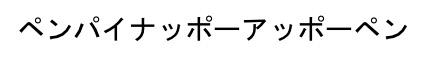 f:id:yachikusakusaki:20181013171743j:plain