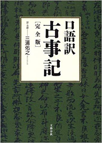 f:id:yachikusakusaki:20181021003102p:plain