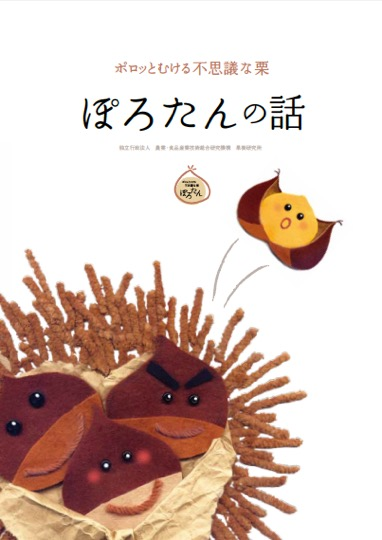 f:id:yachikusakusaki:20181021160809j:plain