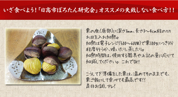 f:id:yachikusakusaki:20181028000931p:plain