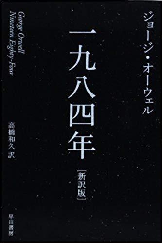 f:id:yachikusakusaki:20181029001251p:plain