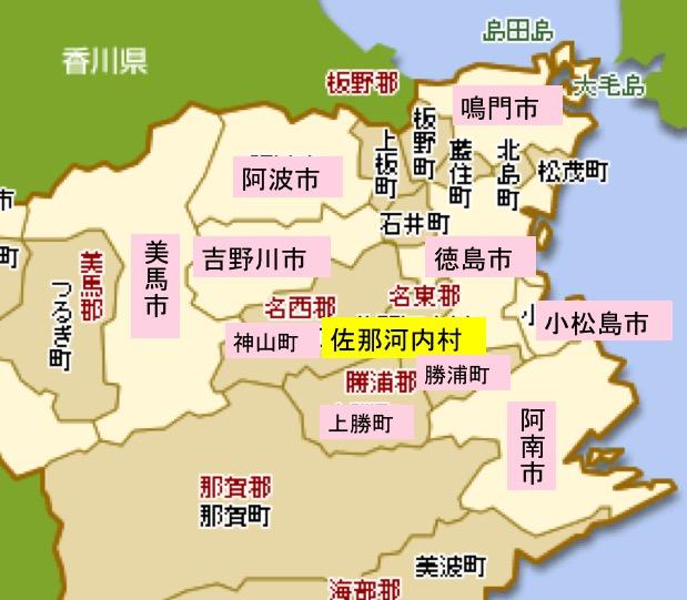 f:id:yachikusakusaki:20181104001654j:plain
