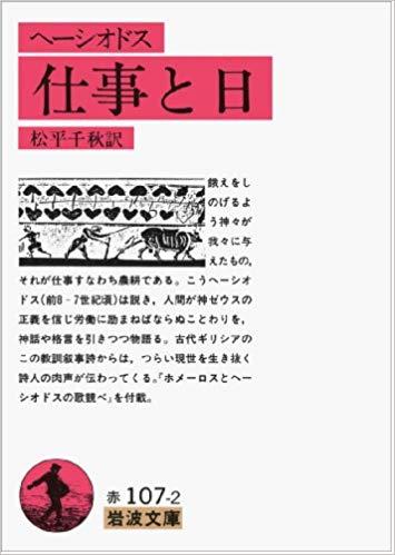 f:id:yachikusakusaki:20181119004727p:plain