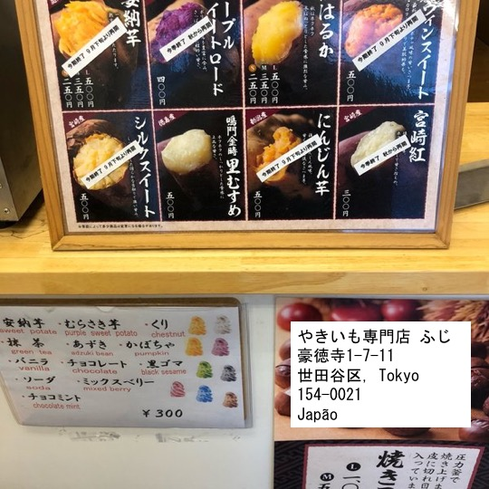 f:id:yachikusakusaki:20181121022138j:plain