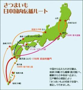 f:id:yachikusakusaki:20181122005124j:plain