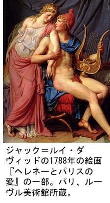 f:id:yachikusakusaki:20181202014957j:plain
