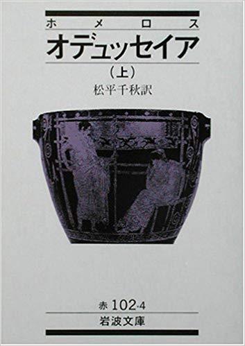 f:id:yachikusakusaki:20181214183617p:plain