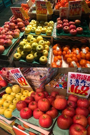 f:id:yachikusakusaki:20181217010051j:plain