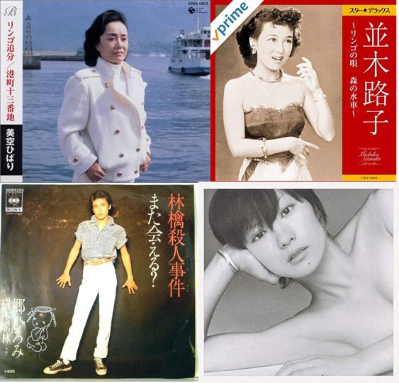 f:id:yachikusakusaki:20181222175535j:plain