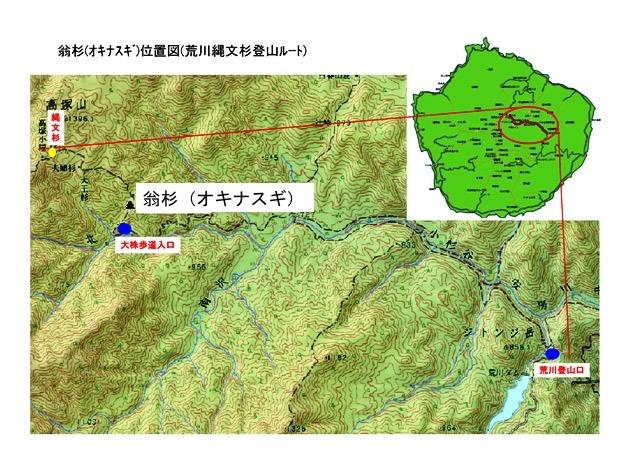 f:id:yachikusakusaki:20190110234540j:plain