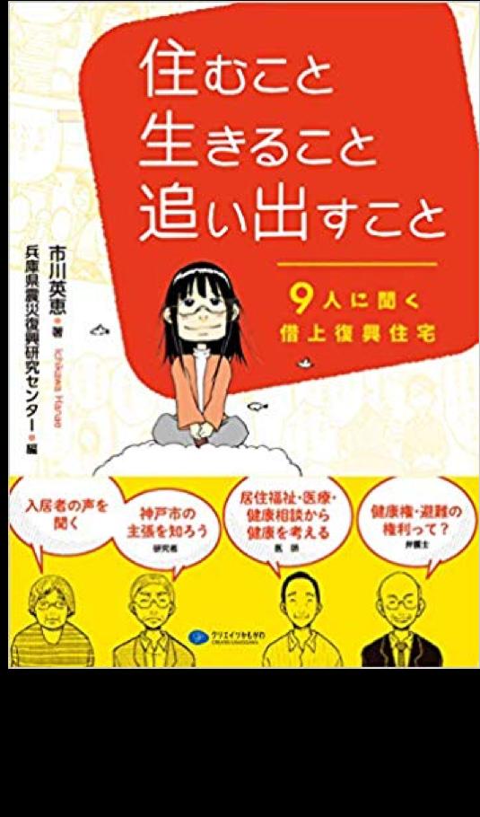f:id:yachikusakusaki:20190117002855p:plain