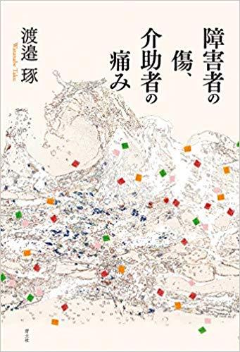 f:id:yachikusakusaki:20190119012631p:plain