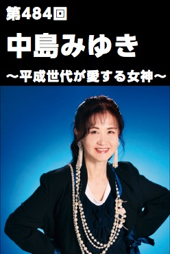 f:id:yachikusakusaki:20190131003810j:plain