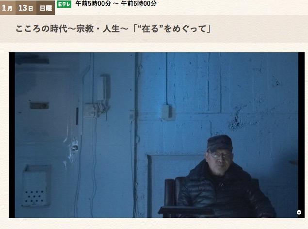 f:id:yachikusakusaki:20190202000246j:plain