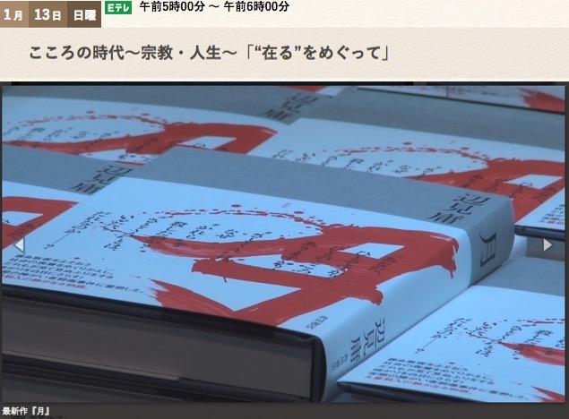 f:id:yachikusakusaki:20190203015825j:plain