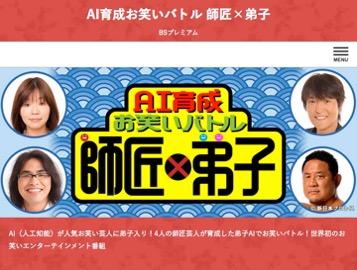 f:id:yachikusakusaki:20190213231429j:plain