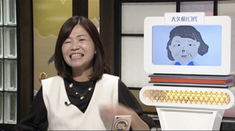 f:id:yachikusakusaki:20190214005841j:plain