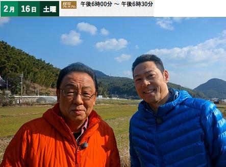 f:id:yachikusakusaki:20190217112943j:plain