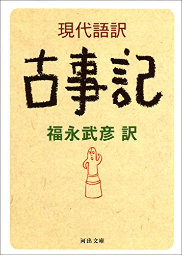f:id:yachikusakusaki:20190220172203p:plain