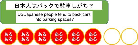 f:id:yachikusakusaki:20190227213540j:plain