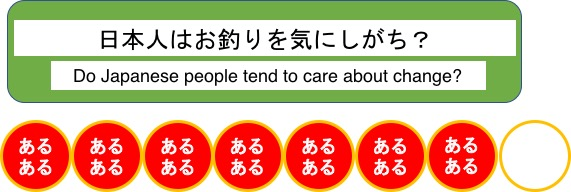 f:id:yachikusakusaki:20190303011929j:plain