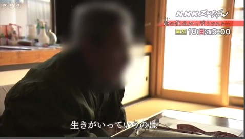 f:id:yachikusakusaki:20190314212958j:plain