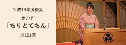 f:id:yachikusakusaki:20190331011001j:plain