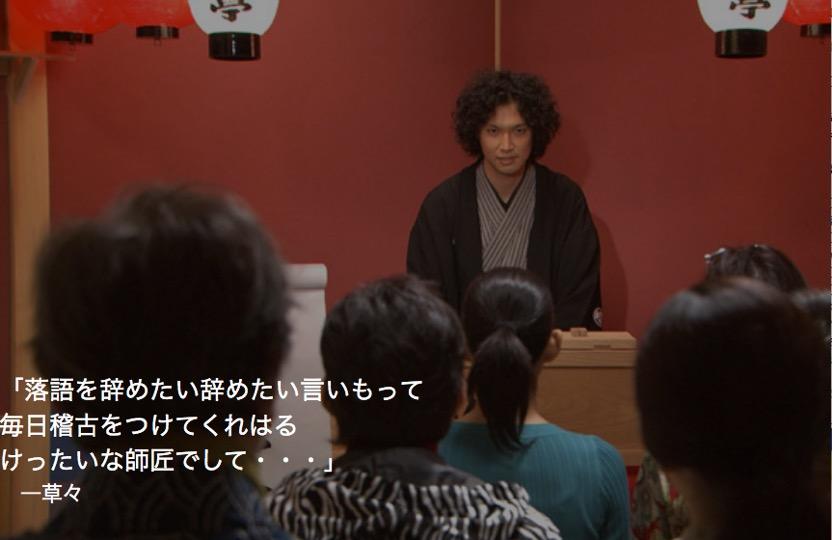 f:id:yachikusakusaki:20190331011144j:plain