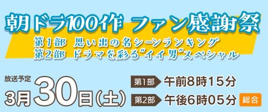 f:id:yachikusakusaki:20190331012103j:plain