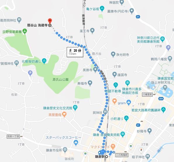 f:id:yachikusakusaki:20190407234459j:plain