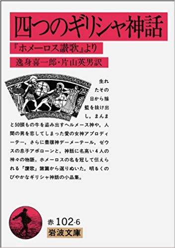 f:id:yachikusakusaki:20190413222157p:plain