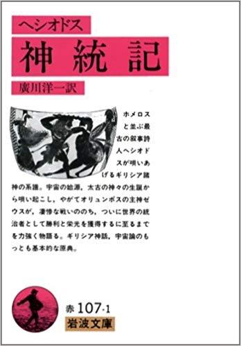 f:id:yachikusakusaki:20190417105658j:plain