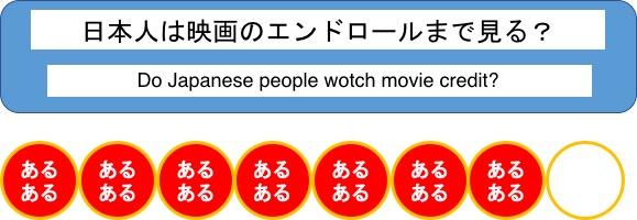 f:id:yachikusakusaki:20190501001756j:plain