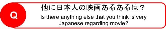 f:id:yachikusakusaki:20190501002330j:plain