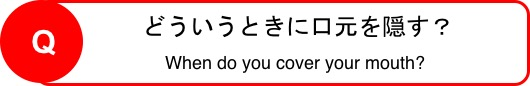 f:id:yachikusakusaki:20190502233255j:plain