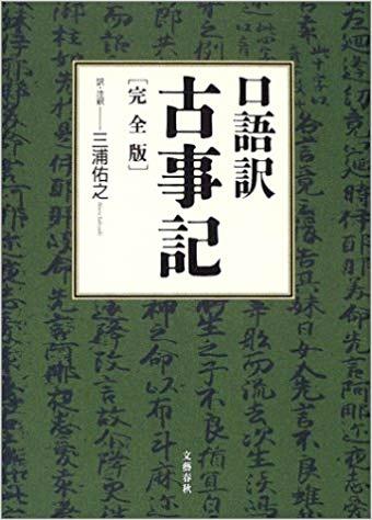 f:id:yachikusakusaki:20190505030732p:plain