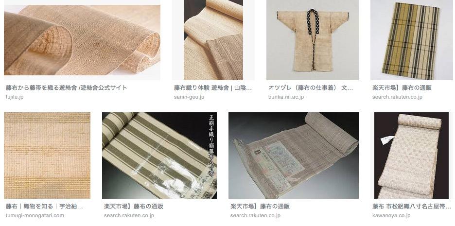f:id:yachikusakusaki:20190505164623j:plain